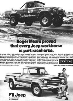 Roger Meers Honcho Ad.jpg