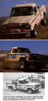 Rally trucks.jpg