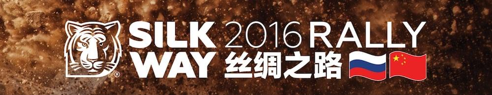 Silkway Rally 2016.jpg