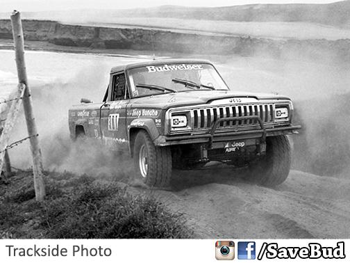 1981 baja 500.jpg