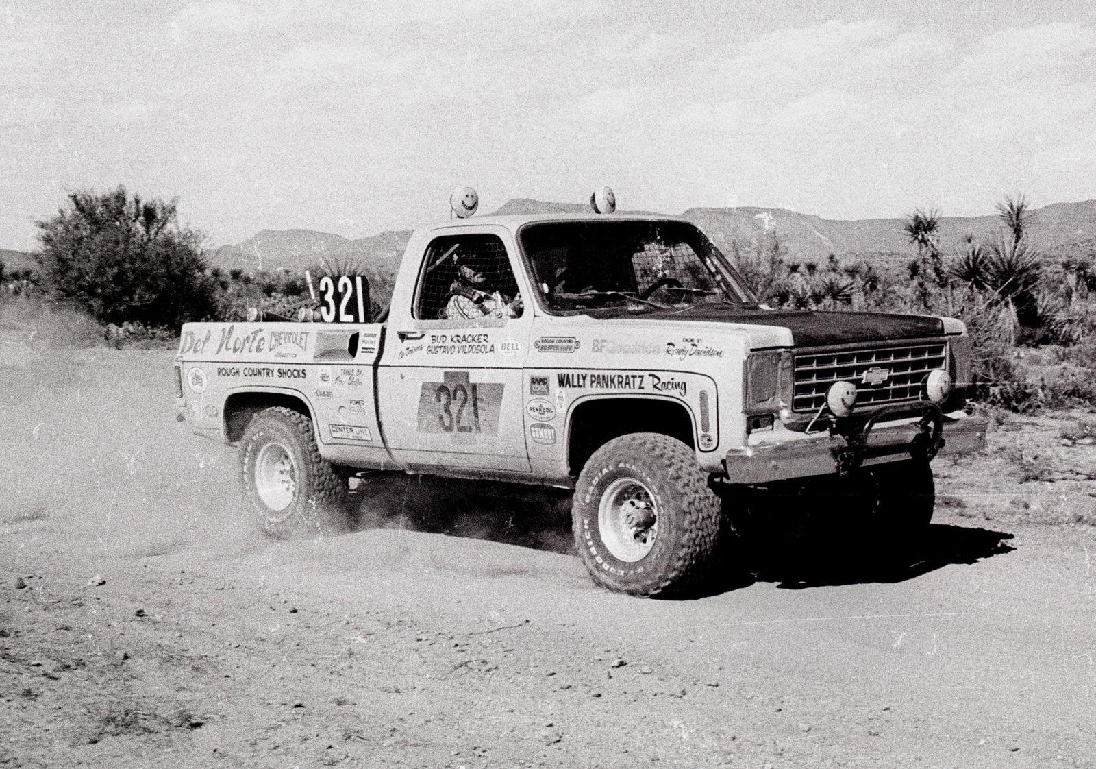 CenterlineImages.1977. Baja 1000. 321. Pankratz. Vildosola.21x.jpg