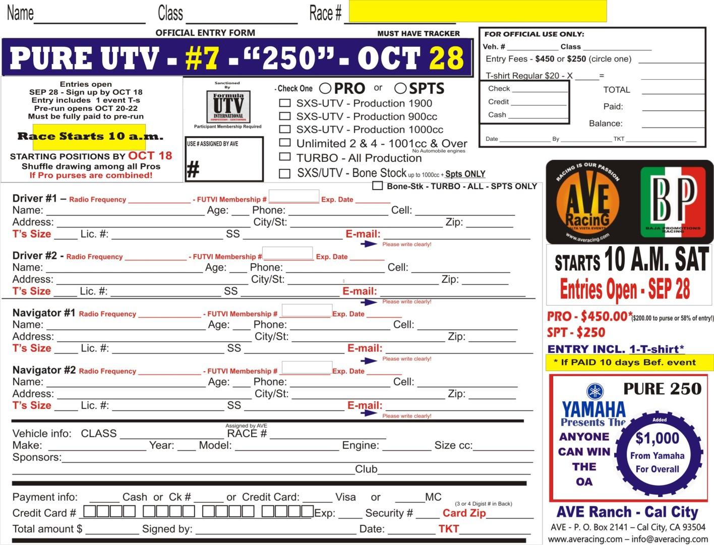 17-P250-Entry-Small-Sep28.JPG