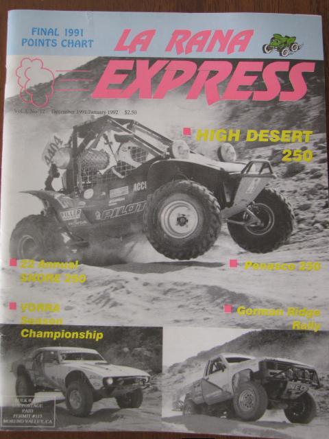 La Rana Desert Racing 1991-92 Class 4400 Honda Pilot-8.jpg