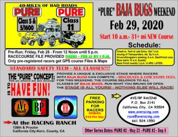 20-PURE-BAJAS-Entry-Front&Back-FEB 12.jpg