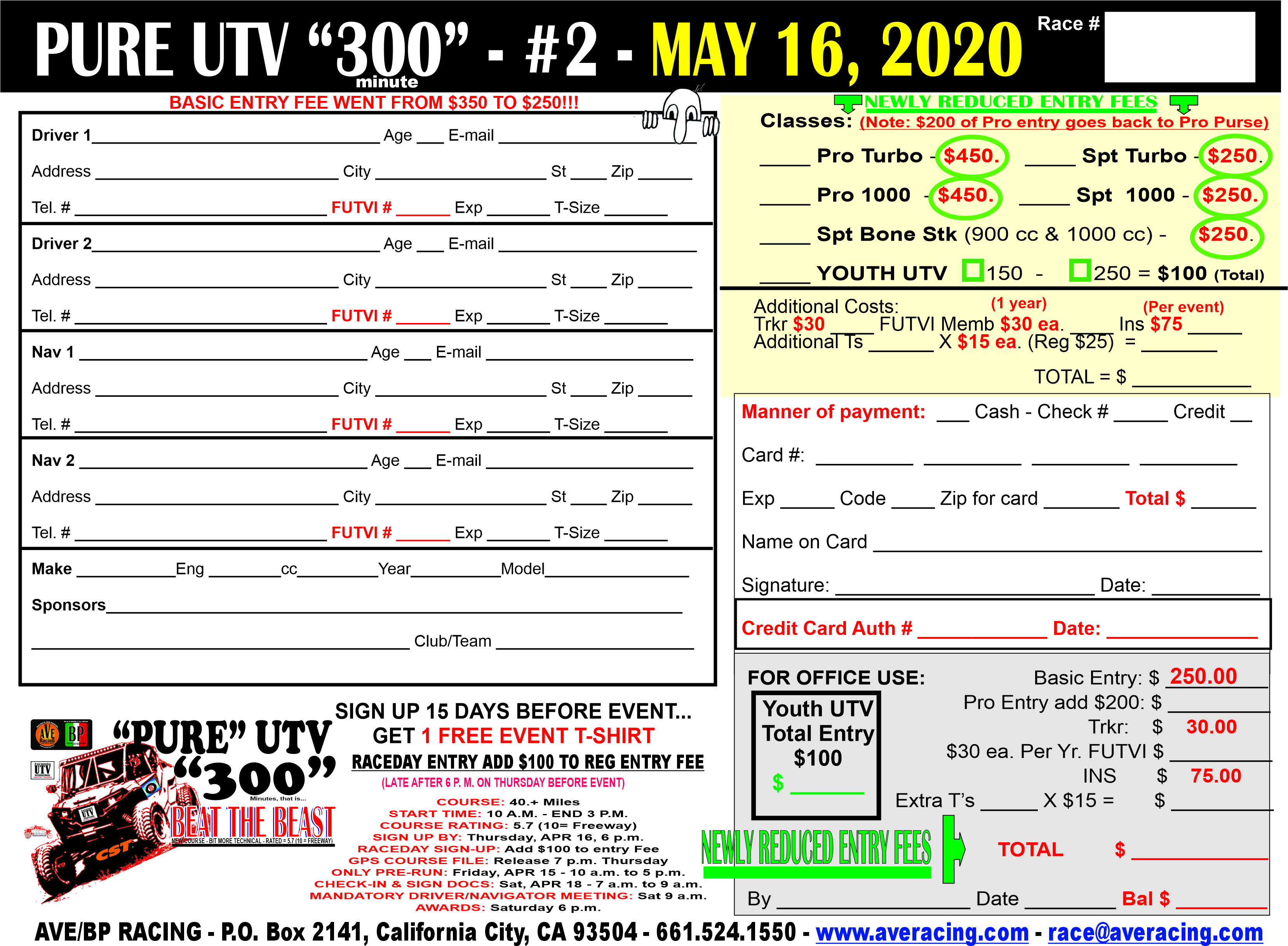20-P300-#2-REG&YOUTH-ENTRY-UPDATED-X2--APR8.jpg